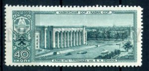 505103 USSR 1958 year capital republic Kazakhstan Alma-ata