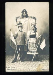 163673 RUSSIA FRANCE ALLIES Kids FLAG Conclusion Vintage PC