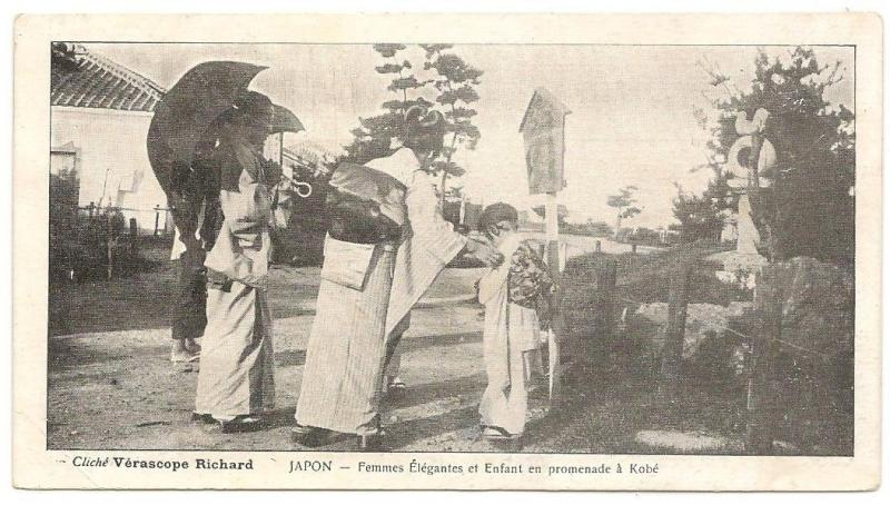 Japan Elegant woman of Kobe & child vintage mini postcard