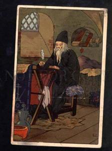 3027261 Russian Monk by BZ ZVORIKIN vintage ART NOUVEAU