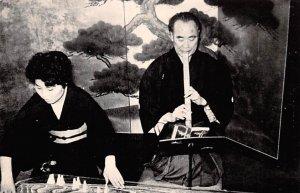Japanese Musical Instruments Japan Unused