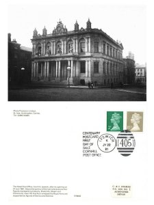 Ipswich Suffolk Postcard, First Day of Issue, The Head Post Office, Cornhill KH5