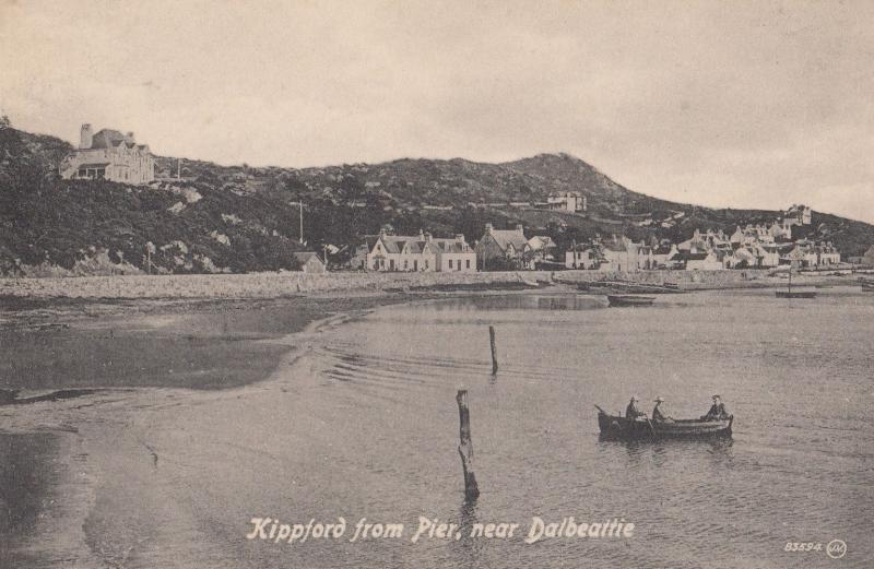 Asswan Egyptian Rowing Boat Race Antique Postcard