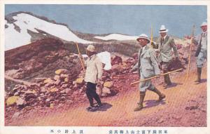 Emperor Hirohito Of Japan , 20-30s ; Hiking #3