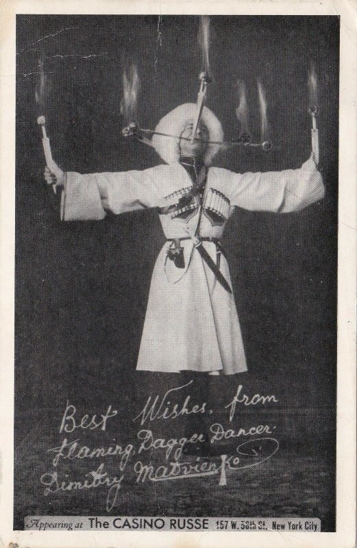 New York City Casino Russe Flaming Dagger Dancer Dimitry Matvienko 1944 sk4361