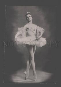 088052 KOLPAKOVA Russia BALLET Star Dance Nutcracker Old PHOTO