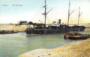 SS Mataban Canal Unused