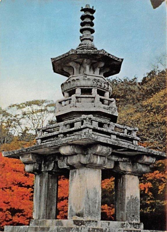 Prabhutacatna Pagoda, Pulguk-sa Temple Kyongju Unused