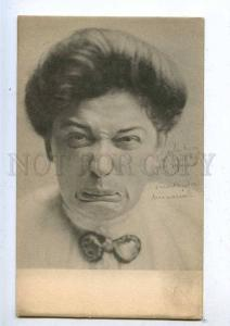 203523 CIRCUS Comic Woman CLOWN mother-in-law Vintage PC