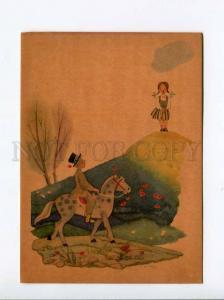271756 LATVIA USSR Roman Tilberg girl & HORSEMAN old postcard