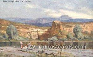 Das heilige Bad am Jordan Jordan, Israel Unused