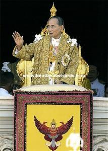 siam thailand, King Rama IX Bhumibol, Family Members, Uniform, 5x Modern Photos