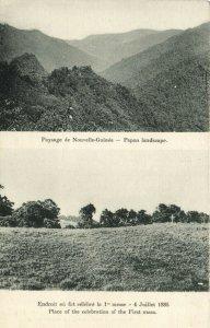 PC CPA PAPUA NEW GUINEA, PAPUA LANDSCAPE, Vintage Postcard (b19749)