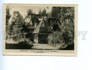 164337 Penaty Kuokkala MUSEUM Ilya REPIN Russian PAINTER old