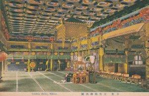 Temitsu Shrine Nikko Japan Old Postcard