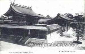 Japan Main Bldg Meiji Shrine Main Bldg Meiji Shrine