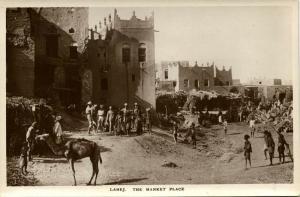 yemen, LAHEY LAHIJ, The Market Place (1930s) RPPC