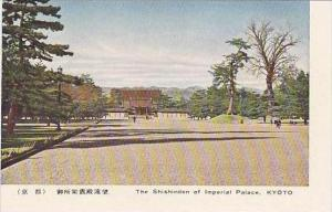 Japan Kyoto The Shishinden of Imperial Palace