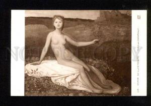 047920 NUDE Young Woman by CHAVANNES vintage Noyer PC