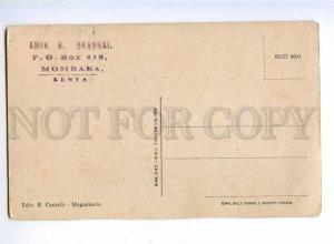 192484 Somalia Mogadishu MAGADISCIO black boy Vintage postcard