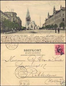 sweden ÖREBRO från Öster, Stortorget, Church 1904 Stamp