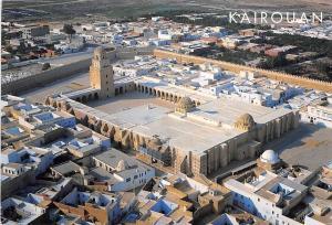 Tunisia Kairouan La grande Mosquee Aerial view