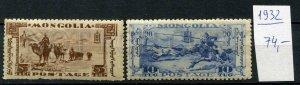 266311 MONGOLIA 1932 year stamps HORSES CAMEL caravane