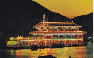 Night View of Illuminated Floating Restaurant, Aberdeen, Hong Kong, 40-60s