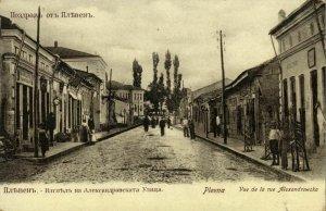 bulgaria, PLEVEN PLEVNA Плевен, Rue Alexandrowska (1910s) Postcard