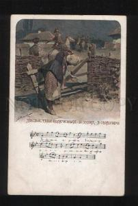 052328 UKRAINE Figures for national songs Vintage #4