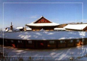 South Korea Kyeongju Snow Covered Scene At Bulguksa Temple
