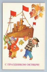 1983 LITTLE KIDS Propaganda GLORY OCTOBER by Manilova Soviet USSR Postcard