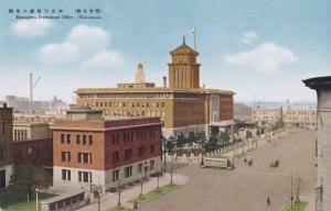 Kanagawa Prefectural Office Yokohama Old Japanese Postcard