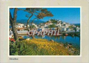Postcard Modern Greece Skiathos View Parcielle