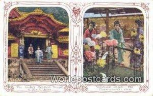 Ancient Buddhist Temple, Nikko Yokohama Japan 1909