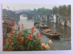 Qingming Bridge Wuxi China boats houses 4x6 postcard A38