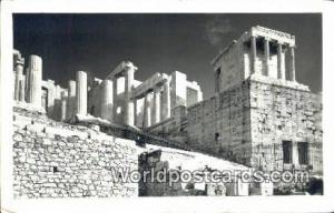 Greece Athens  Printed Photo