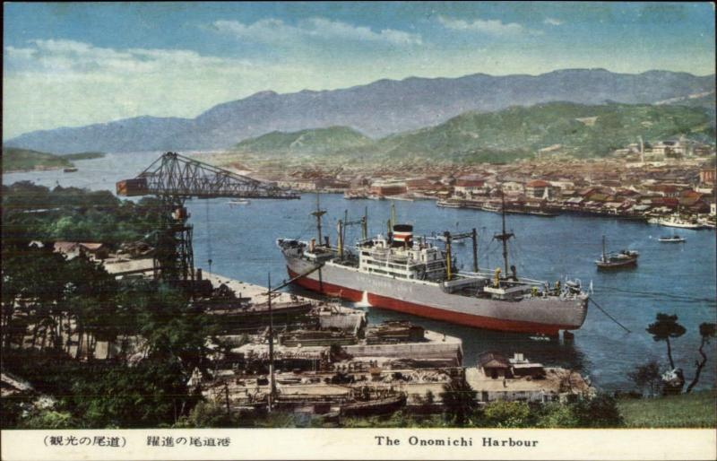 Ship at Onomichi Harbor Hiroshima Japan c1950s Postcard