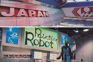 Japan Pavilion 1982 World's Fair Knoxville Tennessee