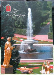 Russia Peterhof The Lower Park Bowl Fountain - unposted