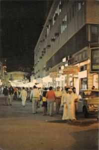 Saudi Arabia The Entrance of Gabil Street Jeddah