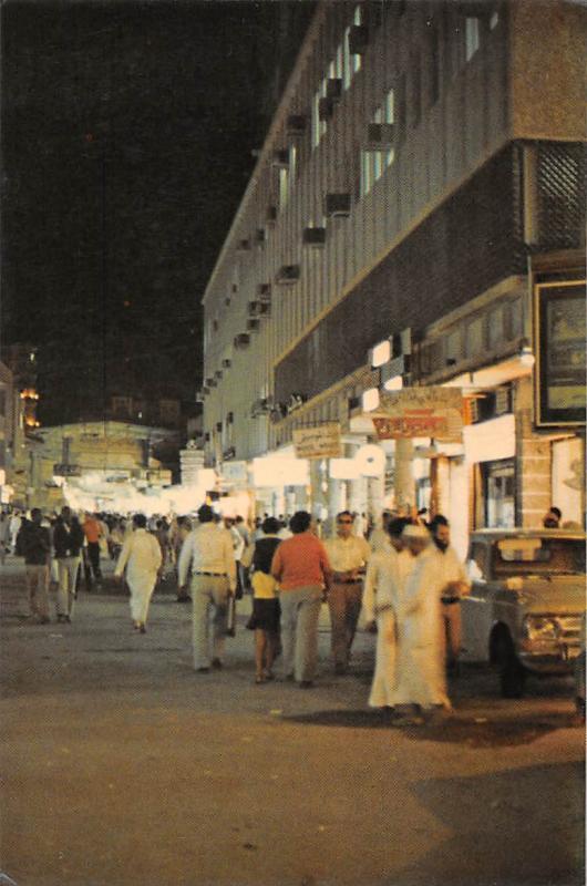 Saudi Arabia The Entrance of Gabil Street Jeddah