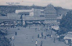 JAIPUR , India , 00-10s ; Hawa mahl