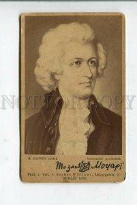 3086872 MOZART Great Austrian COMPOSER Vintage Cabinet Card