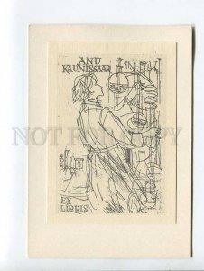 271777 USSR Evald Okas Anu Kaunissaar ex-libris bookplate