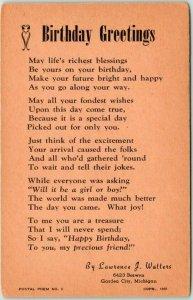 Vintage Sing-A-Song Postal Poems Postcard BIRTHDAY GREETINGS c1956 Unused