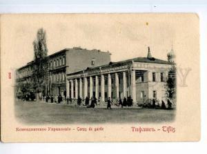 248556 GEORGIA TIFLIS commandant management Vintage postcard