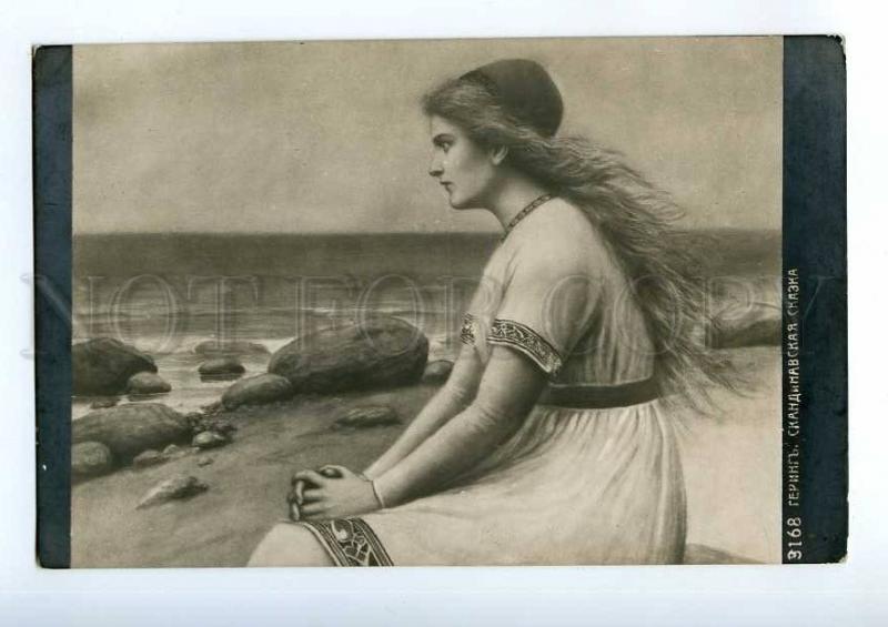 214876 Scandinavian BELLE Fairy Tale by HERING Vintage PC