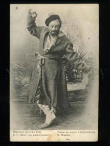 135718 VASILYEV Russian OPERA Singer TENOR vintage Red Cross