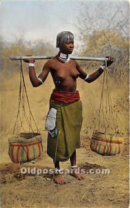 Porteuse Toubou African Nude Unused